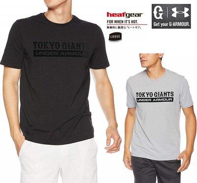 日本 UA  x 讀賣巨人 短袖棉T TOKYO GIANTS UNDER ARMOUR 運動上衣 棒球短T 陽岱鋼
