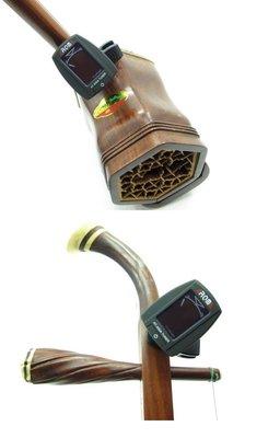 ~全新~(買送松香)阿諾瑪Aroma AT-300A 調音器+電池*1 適用:12平均律/二胡/琵琶/古箏 高雄市