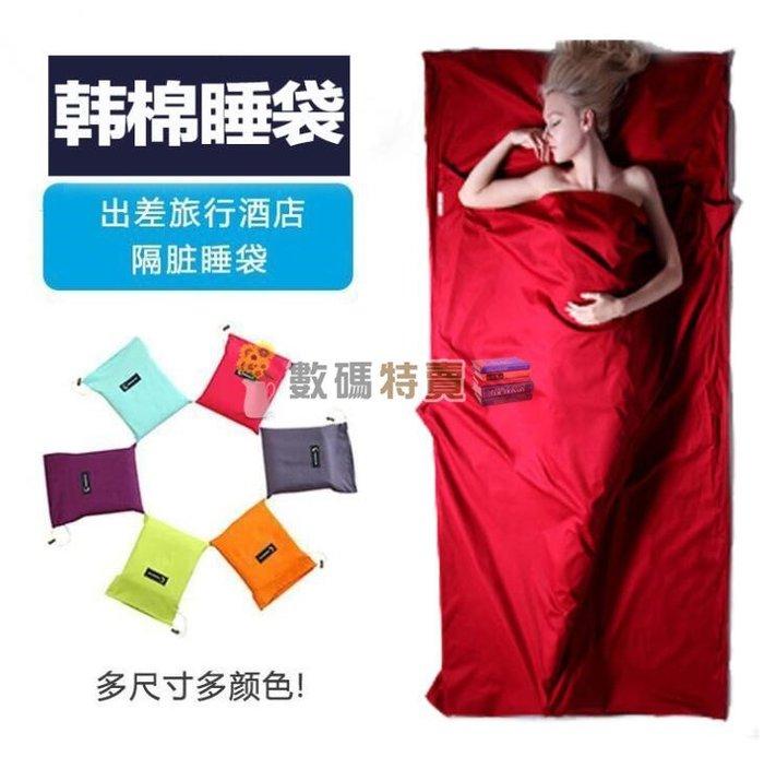數碼三C 外出神器  旅行睡袋 便攜旅行睡袋 單人睡袋  保潔睡袋 隔髒保潔睡袋 住宿 露營 外出旅行 睡袋 睡墊