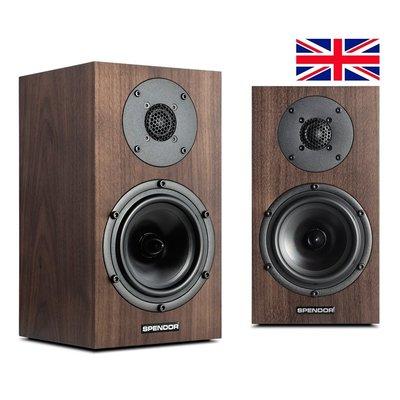 (新品平輸) 英國品牌 Spendor A1 書架喇叭 可面交