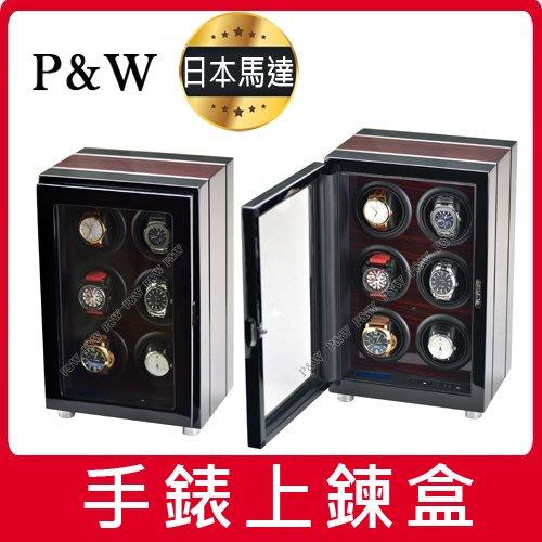 東暉代理 P&W-341-6EB 手錶上鍊盒 觸控式面板 LED顯示 日本機芯 轉速設定 動力儲存盒 旋轉盒 搖錶器