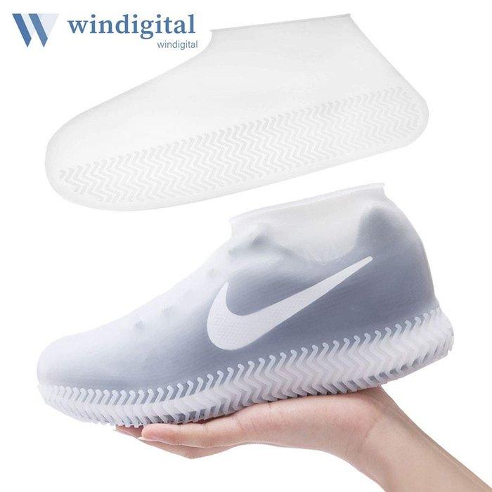 《FOS》日本 Windigital 防水 鞋套 雨天 防滑 防潮 男女 雨鞋 雨套 雨具 時尚 上班 團購 熱銷 新款