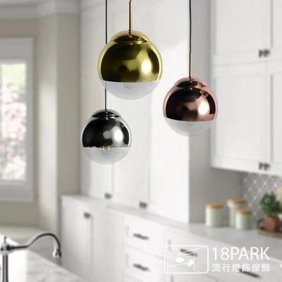 【18park】簡約電鍍 Plating ball  [ 電鍍球吊燈(V1)-3色-30cm ]