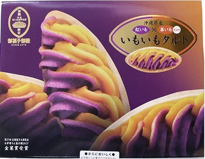 ST小旺鋪  日本沖繩縣產 甘藷蛋糕 御菓子御殿 のいもいも 御菓子御殿  タルト 紅白薯蛋糕 6入