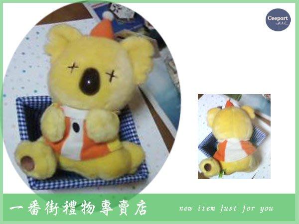 一番街☆日本帶回☆無尾熊小丑(只賣右方單隻)~最佳禮物