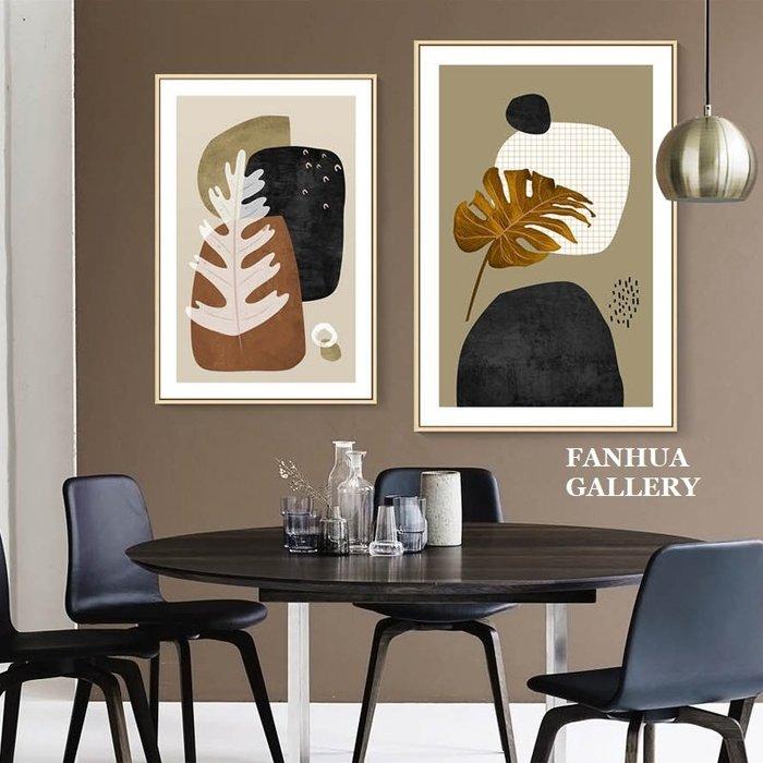 C - R - A - Z - Y - T - O - W - N 北歐設計師小眾莫蘭迪色植物裝飾畫家居軟裝抽象葉子掛畫