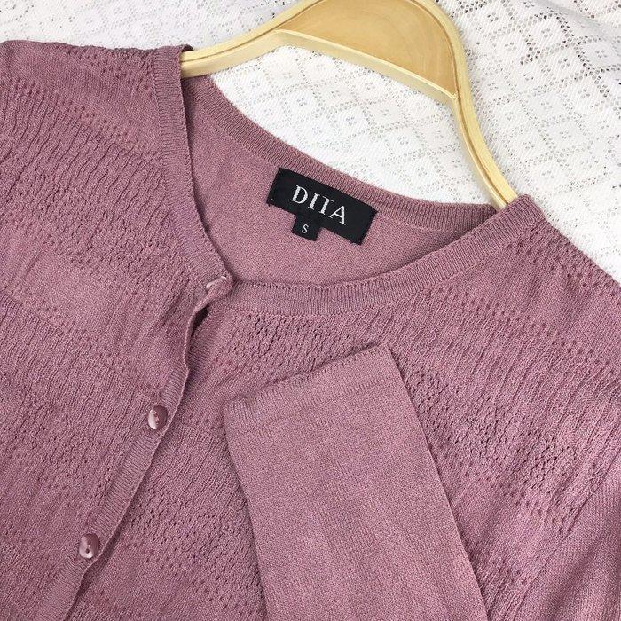 《DITA》兩穿美上衣/外套 秋冬美衣上架 詳閱敍述 實拍