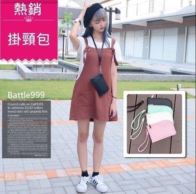 韓版皮革 掛脖包 頸掛包 掛頸包 零錢包 手拿包 小物包 手機袋 手機包 隨身手提包錢包 卡片夾【BG16】
