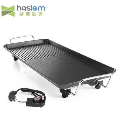 哈斯勒姆電燒烤爐 韓式家用電烤爐 無煙烤肉機電烤盤鐵板燒烤肉鍋 【全館免運】
