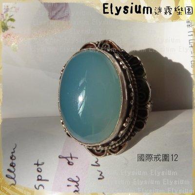 Elysium‧迷霧樂園〈RBC008A〉尼泊爾‧國際戒圍12或13_華麗款 藍瑪瑙925銀手工戒指