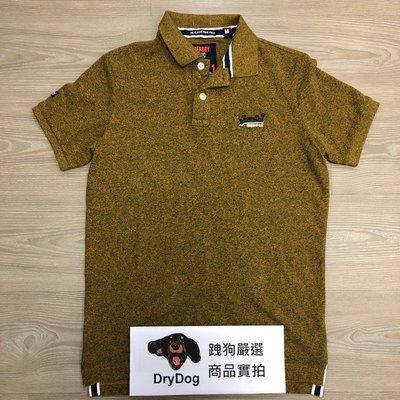 跩狗嚴選 極度乾燥 Superdry Polo 衫 電繡Logo 印度製 短袖 純棉 重磅 網眼 素色 合身 金沙色