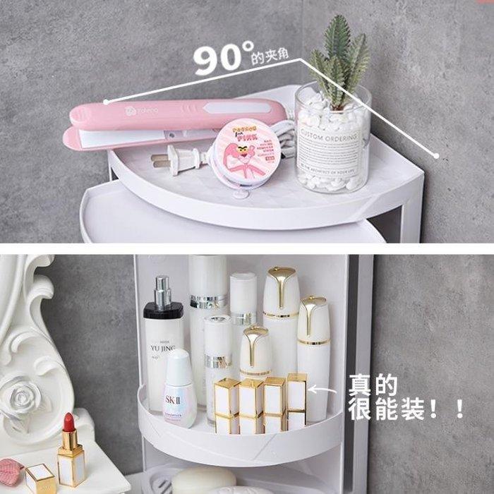 麥麥部落 衛生間置物架墻角壁掛免打孔三角吸壁浴室洗手間洗漱臺落MB9D8