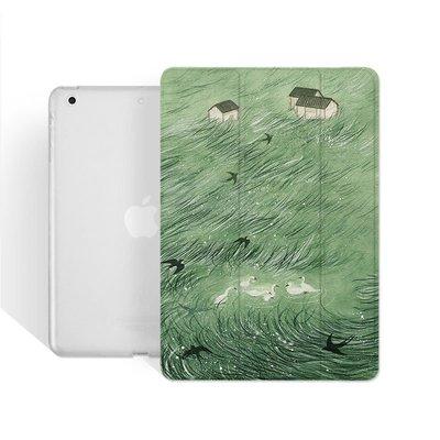 2019新款iPad6保護套4蘋果2018Pro11英寸9.7mini5平板3air2殼10.5包膜 皮套 保護套 其他