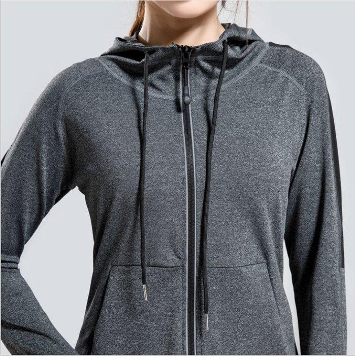 運動外套 連帽外套 修身彈性速乾透氣面料 慢跑外套 健身外套 長袖修身連帽雙口袋外套