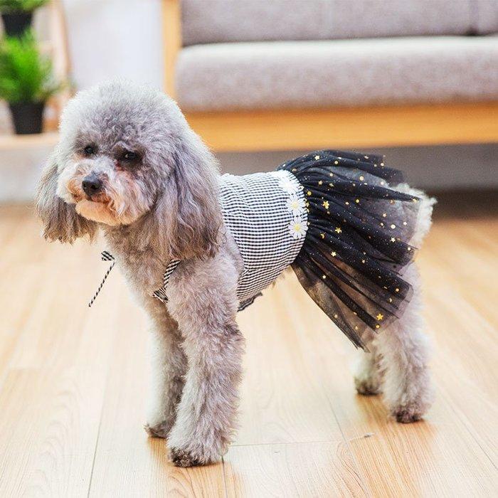 熱賣款--狗狗衣服泰迪小型犬夏裝可愛雛菊貼布紗網裙布偶貓咪裙子春夏薄款#寵物用品#衣服#時尚#可愛