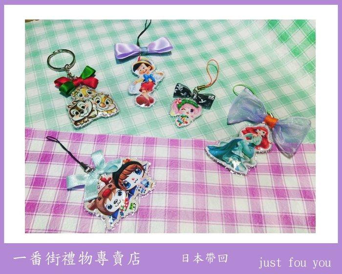 一番街禮物☆日本帶回☆超可愛小美人魚,小木偶,奇奇蒂蒂萬用吊飾鑰匙圏(單件價)~最佳禮物^^