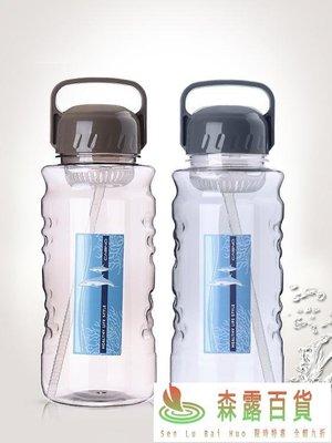 卡西諾大容量水杯塑料大碼太空杯便攜戶外運動水壺大杯子2000ml 【森露百貨】