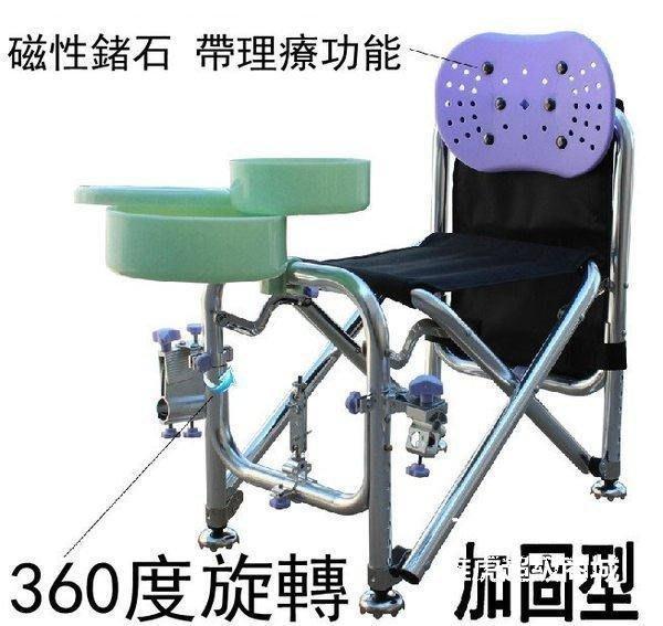 【格倫雅】^太河 帶理療功能防晃動款多功能折疊釣魚椅 釣椅 釣魚凳 垂釣釣臺 炮臺架可