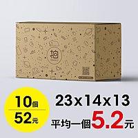 現貨包材yahoo豚醬紙箱 超商適用...