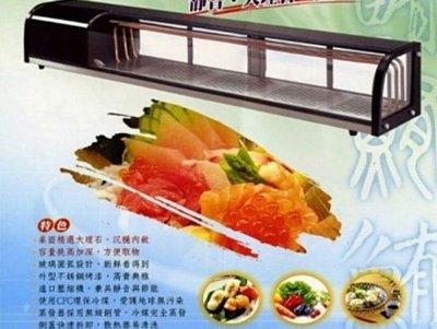 全新 四尺 卡不里台 生鮮展示櫃玻璃圓弧 日本料理 生魚片 小菜。電壓110V,面對玻璃拉門左機