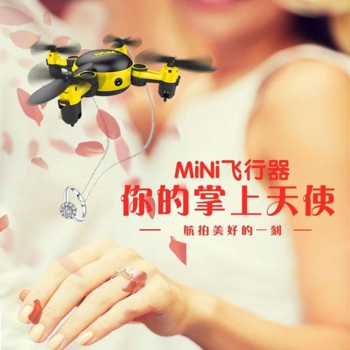 四軸迷你無人機航拍飛行器高清專業智慧遙控飛機玩具直升機航模 NMS
