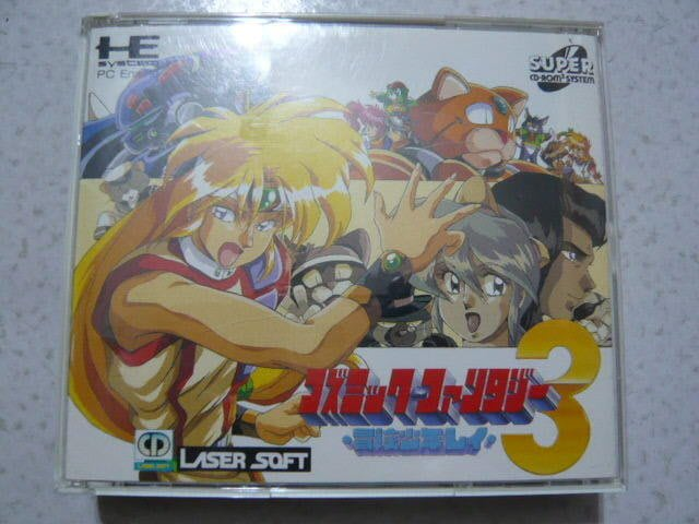 【~嘟嘟電玩屋~】PC - Engine CD - ROM ~ 冒險少年3 COSMIC  FANTASY 3