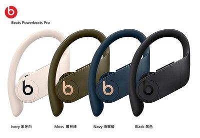 Beats Powerbeats Pro Wireless Headphone真無線高機能藍芽耳機,左右耳塞可控制音量/歌曲,抗汗抗水,9小時播放,全新原裝