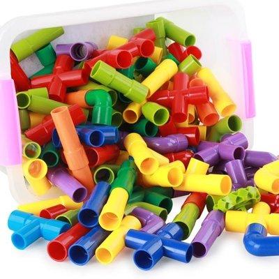 現貨/水管道積木塑料拼裝拼插女男孩子寶寶4-7益智1-2-3-6周歲兒童玩具134SP5RL/ 最低促銷價