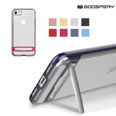 iPhone 8 GOOSPERY Mercury Dream Bumper Kickstand Case 支架保護套 坐枱手機殼 0590A