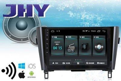 **Ji汽車音響**JHY X-TRAIL專用機 10.2吋安卓系統 google APP WIFI 導航 手機鏡像