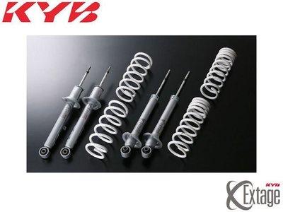 日本 KYB Extage 銀筒 套裝 避震器 Toyota 86 / Subaru BRZ 專用