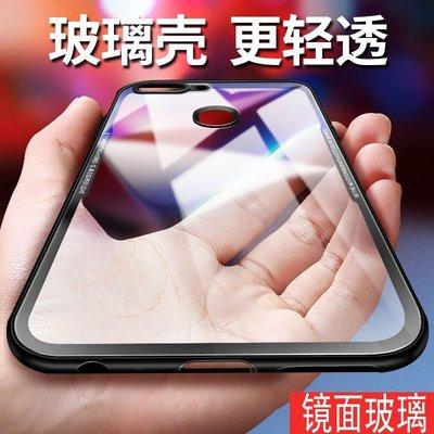 iPhone X 8 7 6S 6 PLUS  手機殼 鋼化玻璃殼 防刮防爆 鏡面玻璃 鏡頭保 軟邊全包 防摔抗震 外殼