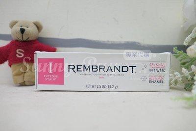 【Sunny Buy】◎現貨◎ 美國 Rembrandt 林布蘭 強化淨白牙膏 99.8g 紅色牙膏