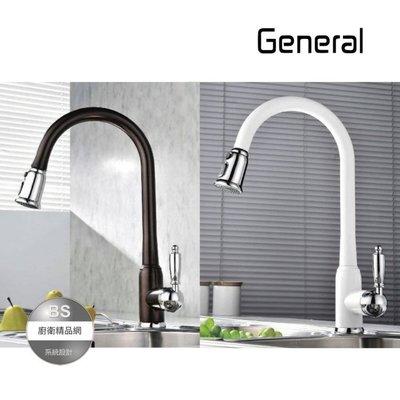 【BS】General 廚房龍頭 MJ-501WH / MJ-051ORB/ MJ-051BN 水龍頭