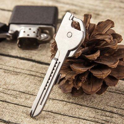 男女鑰匙扣拆快遞小刀開瓶器多功能鑰匙掛件鑰匙扣創意汽車鑰匙鏈鑰匙圈環