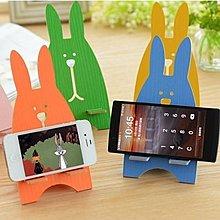 兔子造型 手機支架 支撐架 平板電腦支撐架 懶人架 DIY 手機座 辦公桌收納 療癒小物. 【AI311】