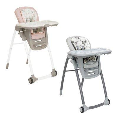 奇哥 Joie Multiply 6in1 成長型多用途餐椅(粉柔花漾/小城市)【悅兒園婦幼生活館】