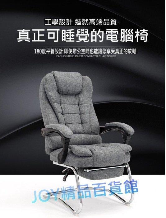 電腦椅,辦公椅,休閒椅,午休椅可躺人體工學,更勝IKEA扶手椅,joy精品百貨館推薦