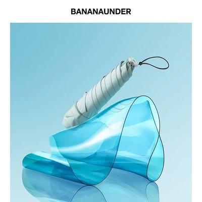 雨傘蕉下鉛筆傘迷你晴雨兩用短小便攜迷你焦下太陽傘防曬傘超輕雨傘女雨衣