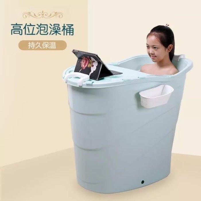 浴桶 加厚硬塑料成人浴桶超大號兒童家用洗澡桶木沐浴缸浴盆泡澡桶全身-奇妙世界Al免運 新品