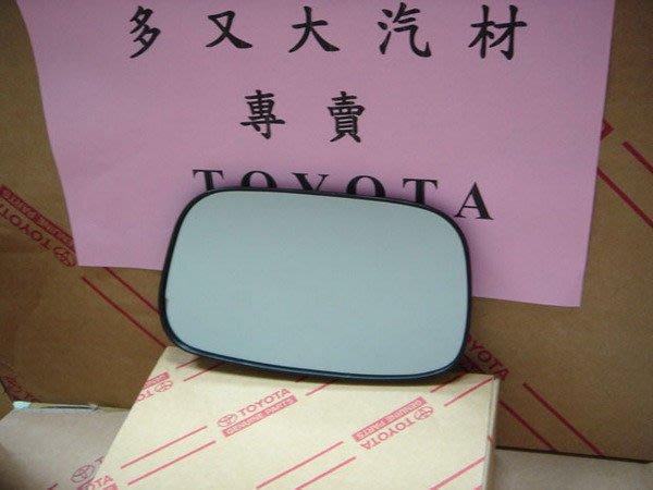 ◎多又大◎豐田TOYOTA專賣CAMRY 02-05年(2.0) VIOS WISH 後視鏡片 正廠全新品