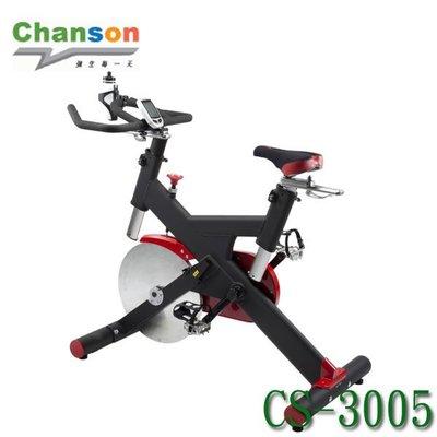【MR3C】含稅 CHANSON強生 CS-3005 飛輪競速健身車 新竹市