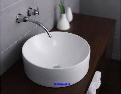 【歐築精品衛浴】KOHLER《美國》✰CHALICE正圓型檯面盆K-14800X-0