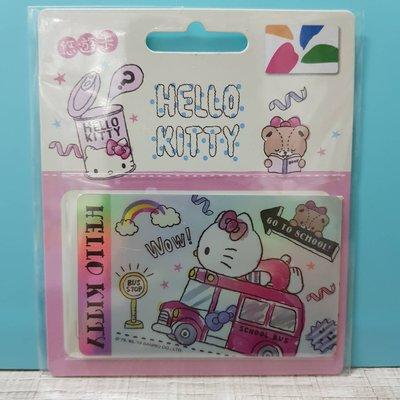 HELLO KITTY悠遊卡-KT BUS-170404