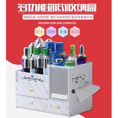 特大號桌面化妝品收納盒塑料家用帶鏡子護膚品置物架梳妝臺化妝盒