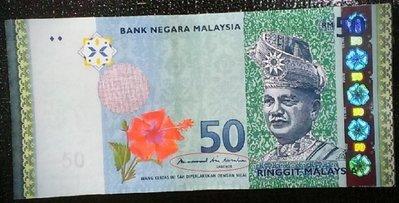 數量優惠有限 馬來西亞 UNC 全新 最新版罕有之簽名 馬來西亞 Malaysia 50 元 RINGGIT 令吉 紙鈔