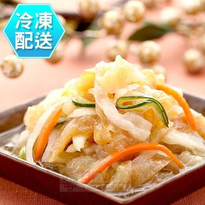 台式 涼拌海蜇皮200g 冷凍 [TW4712840] 健康本味