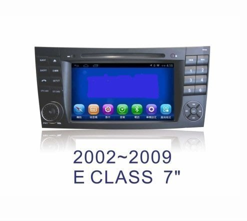 大新竹汽車影音 BENZ 02-09 E-CLASS車專用安卓機 7吋螢幕 台灣設計組裝 系統穩定順暢
