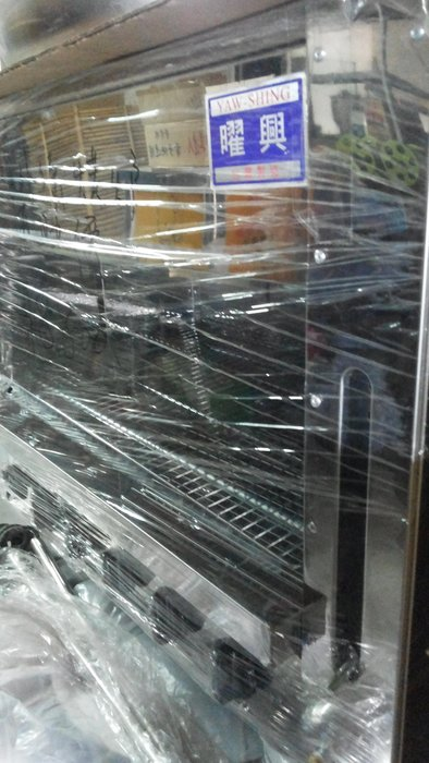 歡迎光臨我的e網賣場南門二手餐飲設備大賣場紅外線烤爐