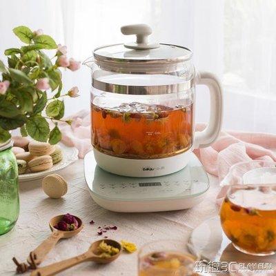 養生壺 養生壺1.5L升迷你小容量多功能玻璃煮花茶壺煮茶器電熱燒水壺  -百利